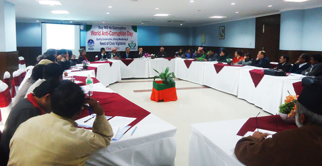 GoGo Seminar on Quality Construction & Need of Civic Vigilance